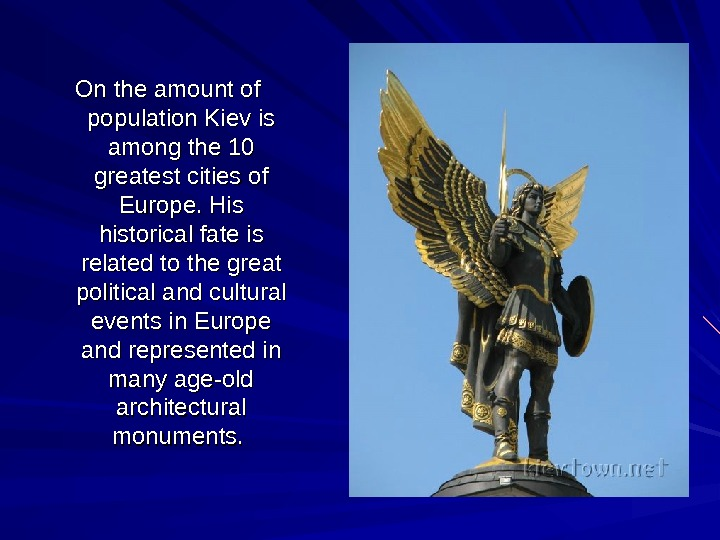 On the amount of population Kiev is among the 10 greatest cities of Europe. His historical