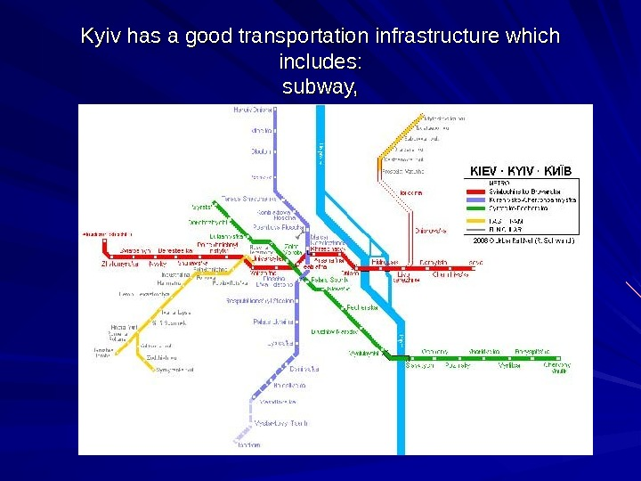 Kyiv has a good transportation infrastructure which includes: subway,