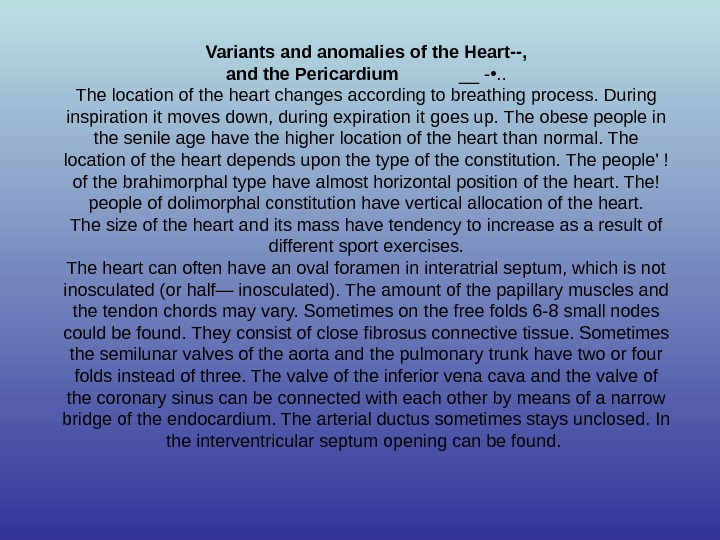 Variants and anomalies of the Heart--, and the Pericardium   __ - • . .