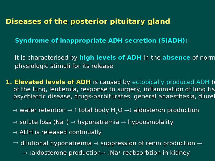 Diseases of the posterior pituitary gland  Syndrome of inappropriate ADH secretion (SIADH): It