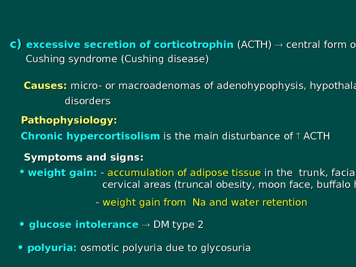 c) c) excessive secretion of corticotrophin (ACTH)  central form of