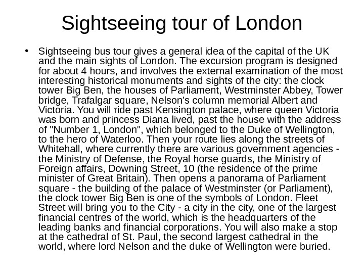Sightseeing tour of London • Sightseeing bus tour gives a general idea of the