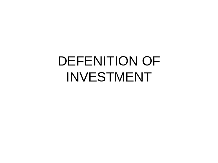 DEFENITION OF INVESTMENT