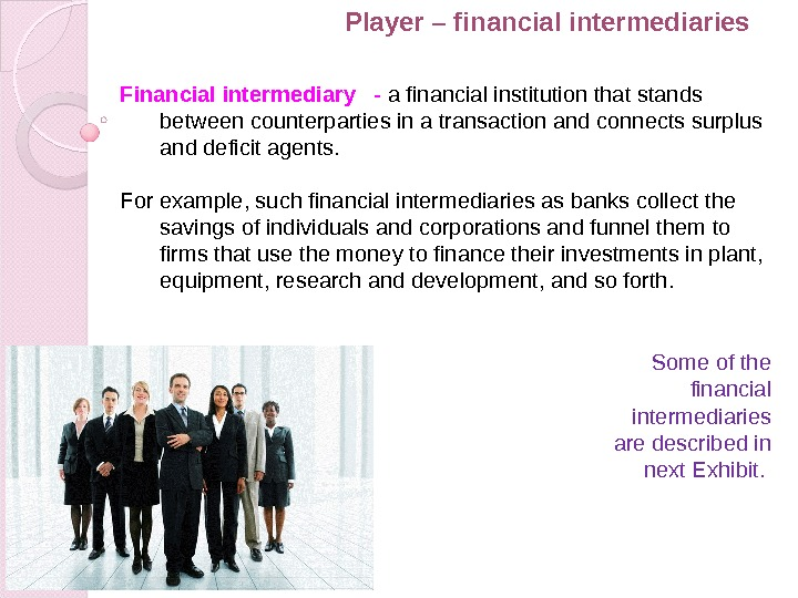 Financial intermediary  - a financial institution that stands between counterparties in a transaction and connects