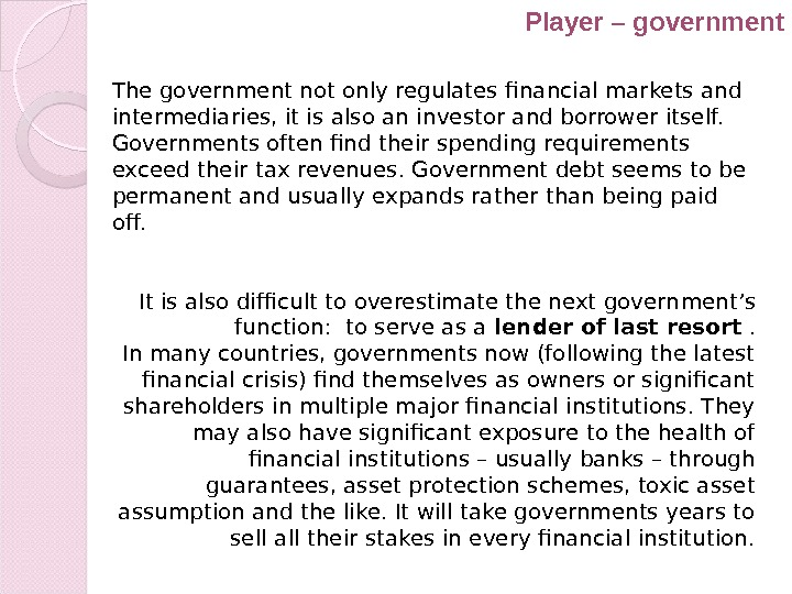 The government not only regulates financial markets and intermediaries, it is also an investor and borrower