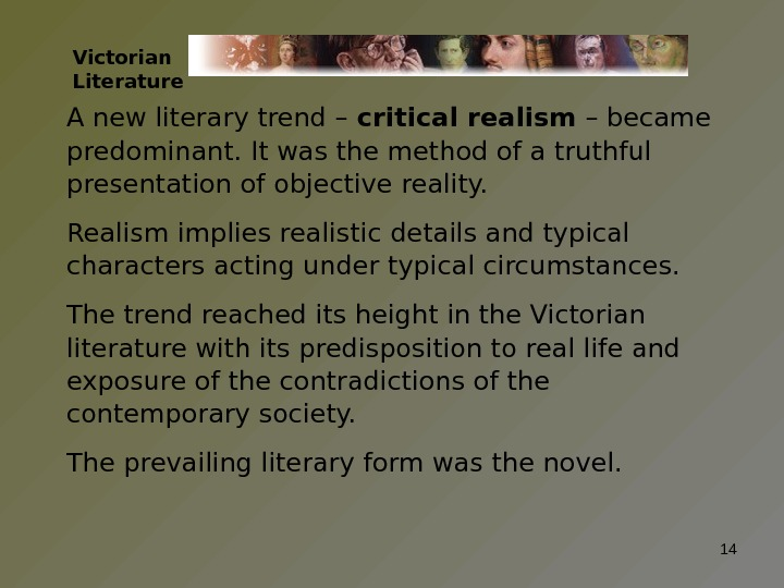 Victorian Literature A new literary trend – critical realism – became predominant. It was the method