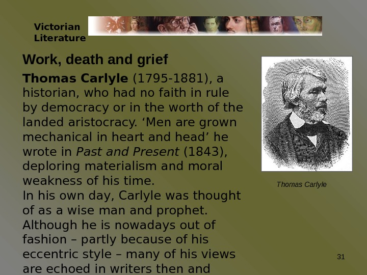 Victorian Literature Work, death and grief Thomas Carlyle (1795 -1881), a historian, who had no faith