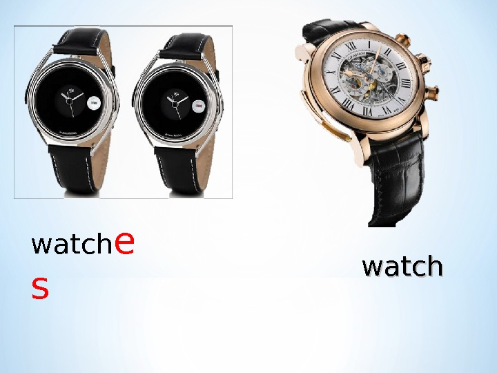 watchwatch e s