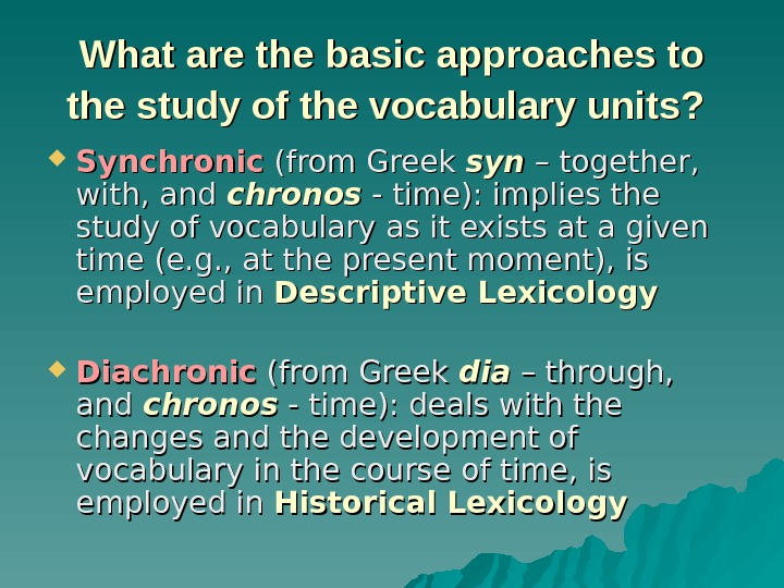 What are the basic approaches to the study of the vocabulary units? Synchronic (from