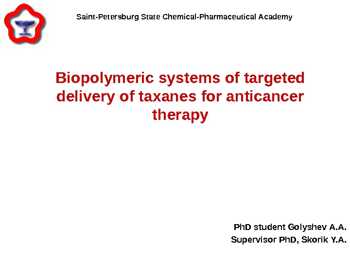 Biopolymeric systems of targeted delivery of taxanes for anticancer therapy. Saint-Petersburg State Chemical-Pharmaceutical Academy Ph. D