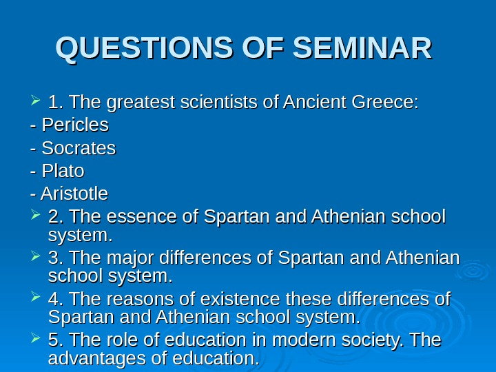 QUESTIONS OF SEMINAR 1. The greatest scientists of Ancient Greece: - Pericles - Socrates - Plato
