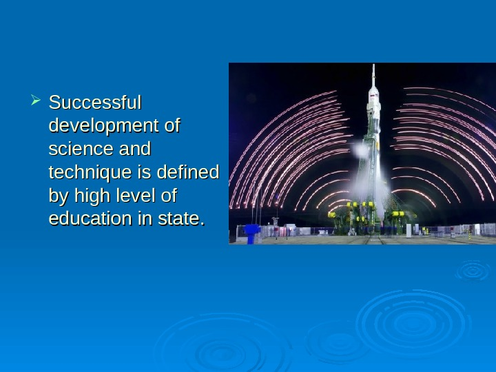 Successful development of science and technique is defined by high level of education in state.