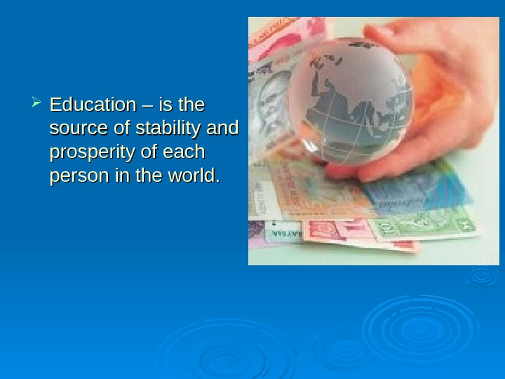 Education – is the source of stability and prosperity of each person in the world.