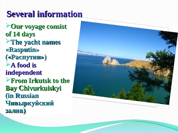 Several information Our voyage consist of 14 days The yacht names « « Rasputin » »