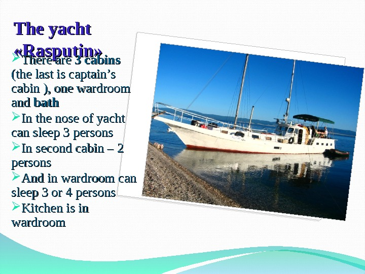The yacht « « Rasputin » »  There are 3 cabins (the last is captain's