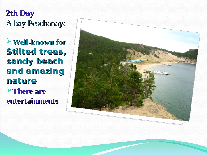 2 th Day A bay Peschanaya Well-known for Stilted trees,  sandy beach and amazing nature