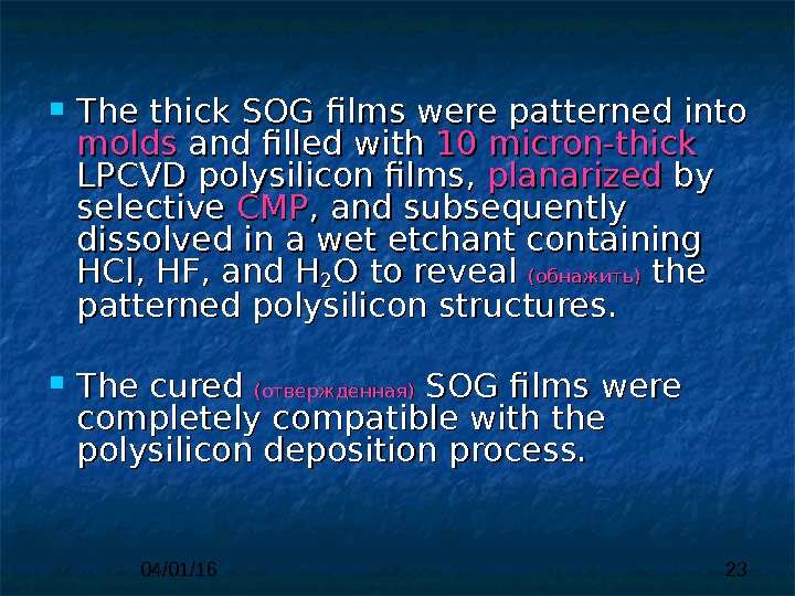 04/01/16 23 The thick  SOGSOG  films  were patterned into molds and filled