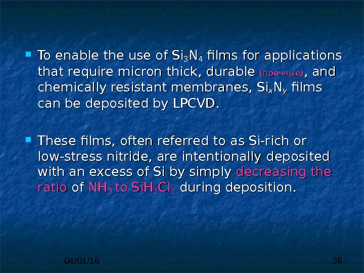 04/01/16 38 To enable the  use of Si 33 NN 44 films for applications that