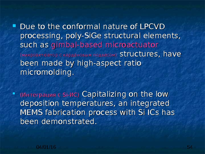 04/01/16 54 Due to the conformal nature of LPCVD processing, poly-Si. Ge structural elements,  such