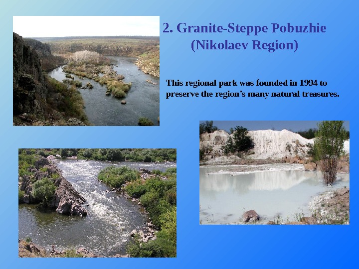 This regional park was founded in 1994 to preserve the region's many natural treasures. 2. Granite-Steppe
