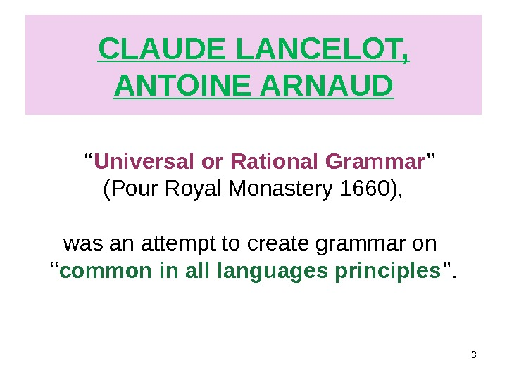 CLAUDE LANCELOT,  ANTOINE ARNAUD '' Universal or Rational Grammar ''  (Pour Royal Monastery 1660),