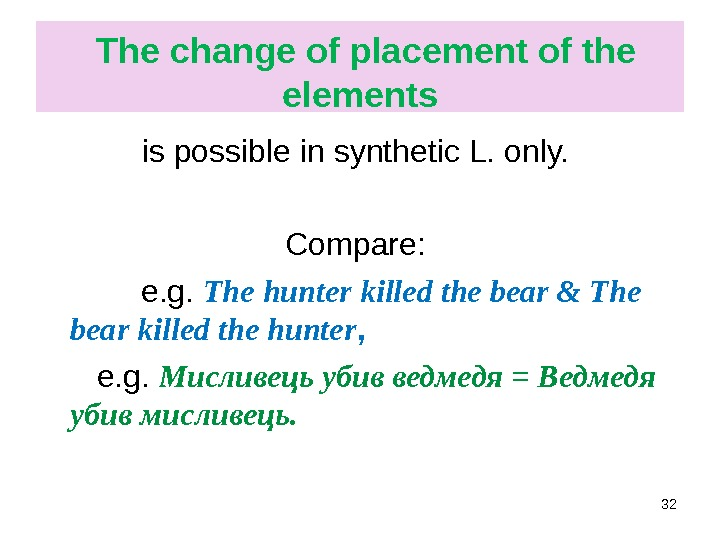 The change of placement of the elements is possible in synthetic L. only.  Compare: