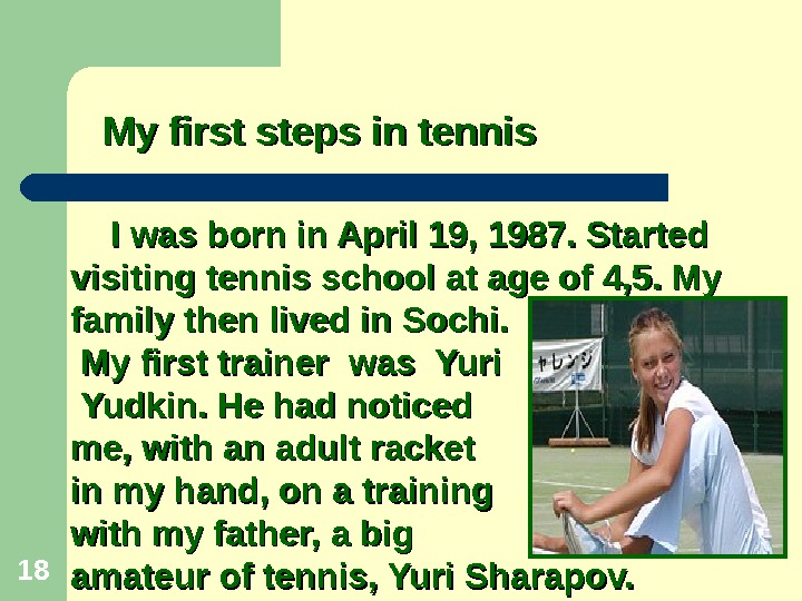 18   I was born in April 19, 1987. Started visiting tennis school at age