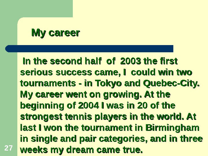27  In the second half of 2003 the first serious success came, I could win