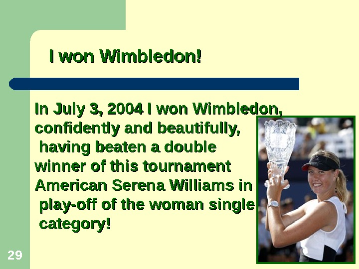 29 In July 3, 2004 I won Wimbledon,  confidently and beautifully, having beaten a double