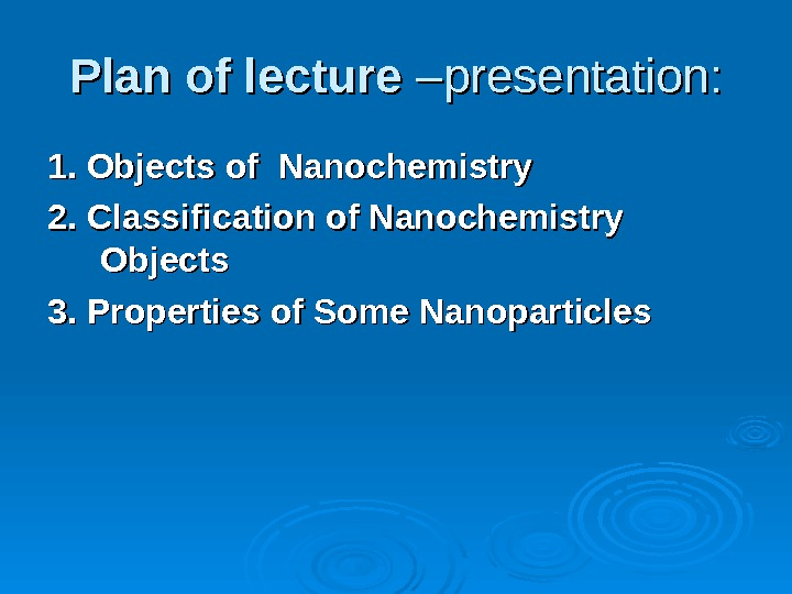 Plan of lecture  –presentation: 1. Objects of Nanochemistry 2. Classification of Nanochemistry Objects 3. Properties