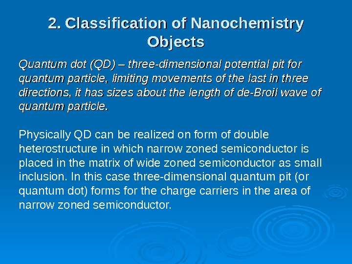 2. Classification of Nanochemistry Objects Quantum dot (QD) – three-dimensional potential pit for quantum particle, limiting