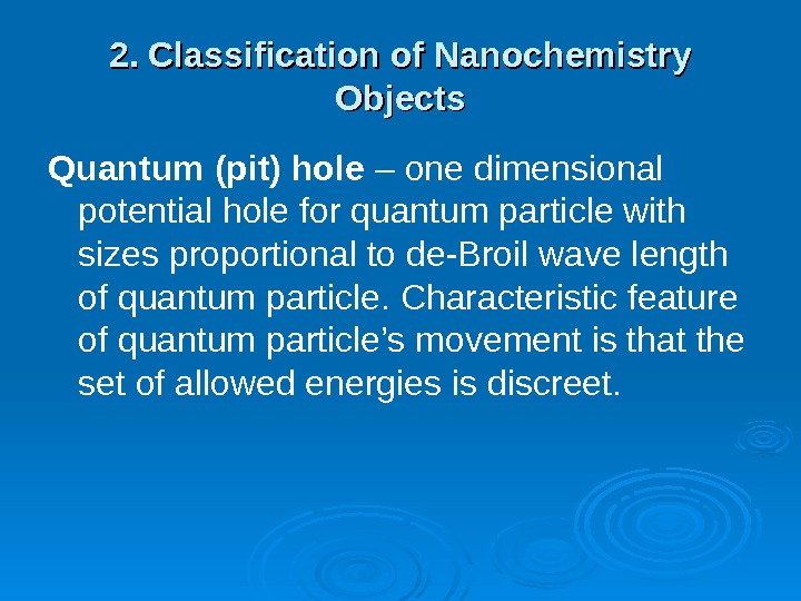 2. Classification of Nanochemistry Objects Quantum (pit) hole – one dimensional potential hole for quantum particle