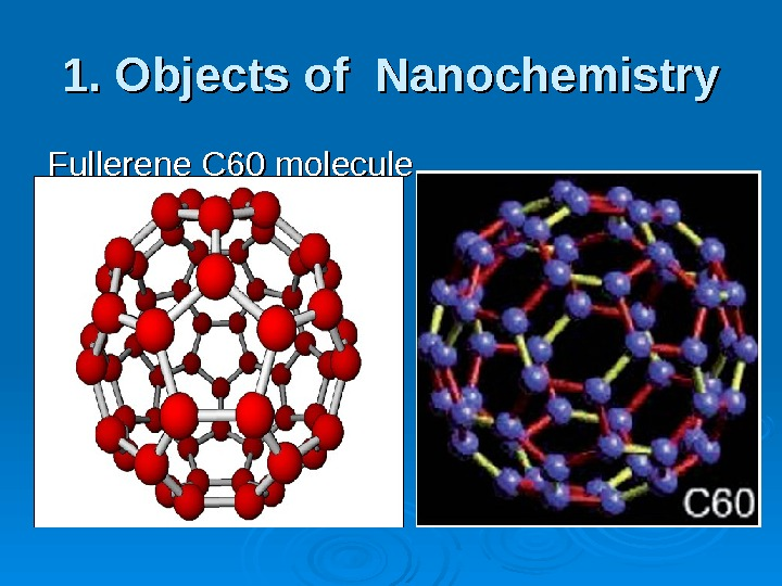 1. Objects of Nanochemistry Fullerene C 60 molecule