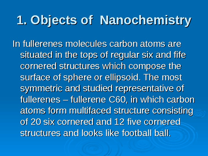1. Objects of Nanochemistry In fullerenes molecules carbon atoms are situated in the tops of regular