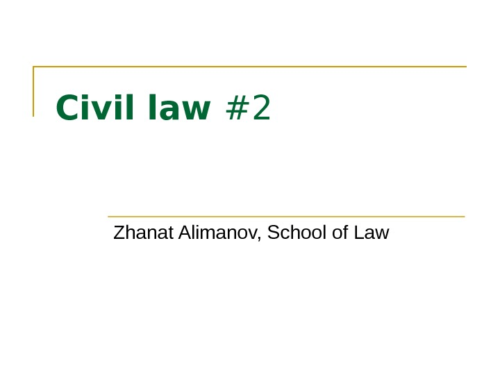 Civil law #2 Zhanat Alimanov, School of Law