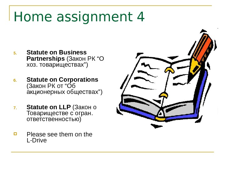 "Home assignment 4 5. Statute on Business Partnerships ( Закон  РК "" О"