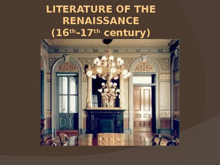 LITERATURE OF THE RENAISSANCE (16 th -17 th century)