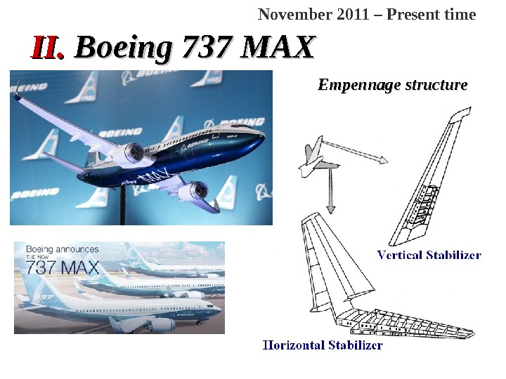 II. Boeing 737 MAX Empennage structure. November 2011 – Present time