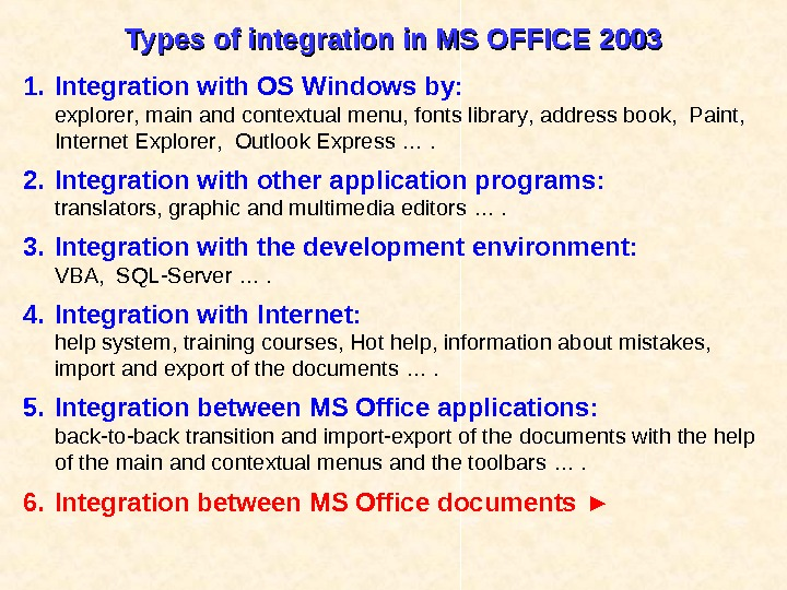 Types of integration in  MS OFFICE 2003 1. Integration with OS  Windows