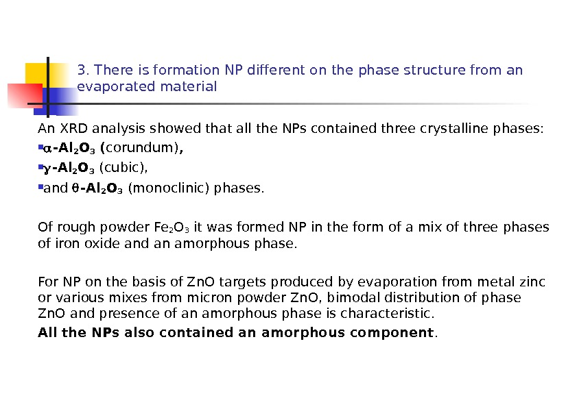 3. There is formation NP different on the phase structure from an evaporated material An XRD