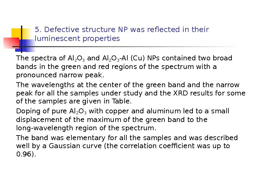 5. Defective structure NP was reflected in their luminescent properties The spectra of Al 2 O