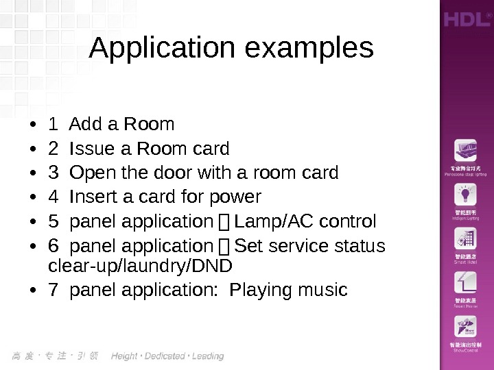 • 1 Add a Room • 2 Issue a Room card • 3 Open the