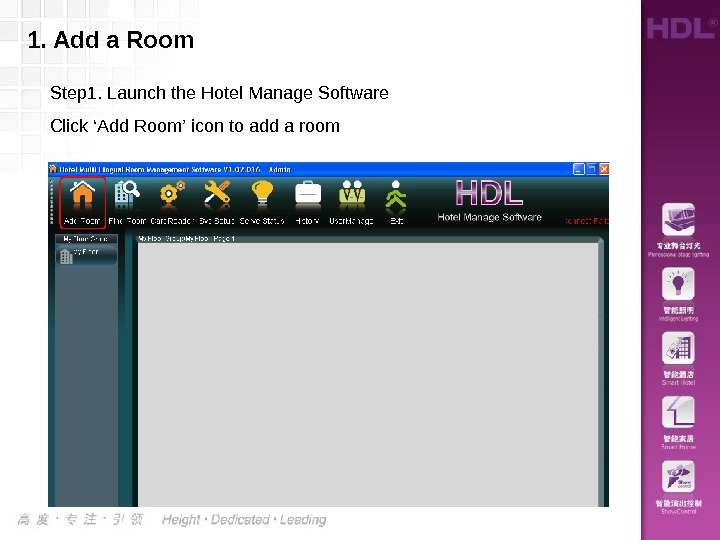 1. Add a Room Step 1. Launch the Hotel Manage Software Click 'Add Room' icon to