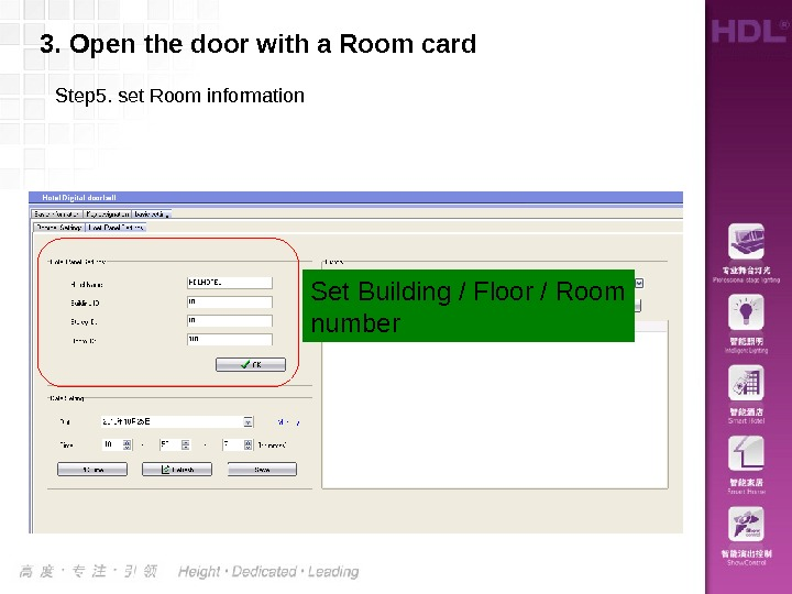 Step 5. set Room information 3.  Open the door with a Room card Set Building
