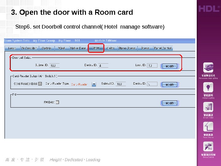 Step 6. set Doorbell control channel( Hotel manage software)3.  Open the door with a Room