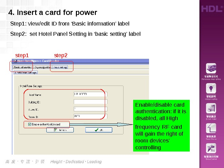 4. Insert a card for power Step 1: view/edit ID from 'Basic information' label Step 2: