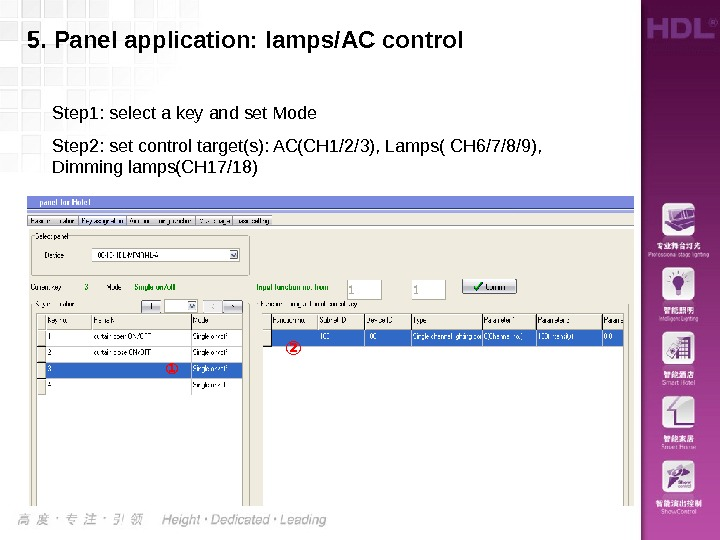 5. Panel application: lamps/AC control ① ②Step 1: select a key and set Mode Step 2: