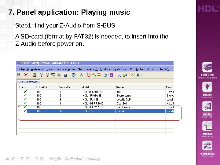Step 1: find your Z-Audio from S-BUS A SD-card (format by FAT 32) is needed, to