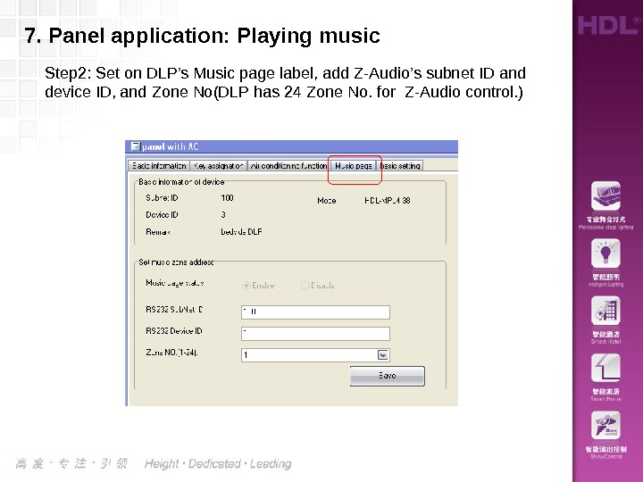 Step 2: Set on DLP's Music page label, add Z-Audio's subnet ID and device ID, and