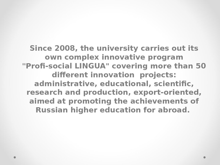 Since 2008, the university carries out its own complex innovative program Profi-social LINGUA covering more than